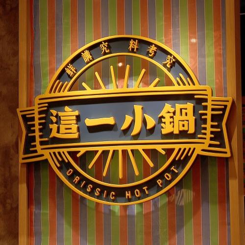 台北誠品站前店